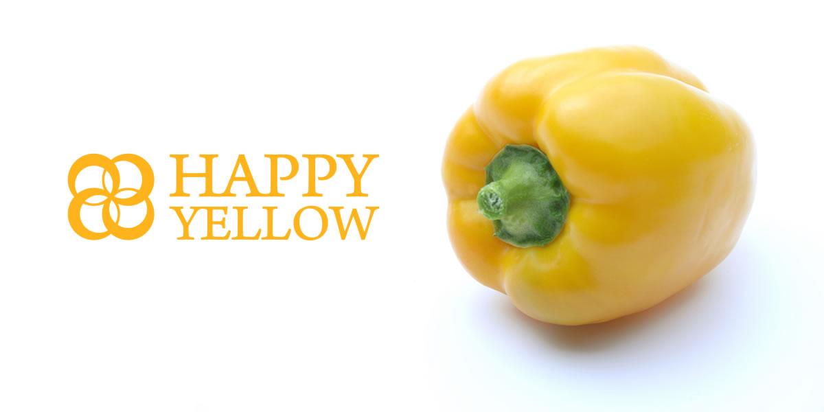 「幸せの黄色い商品」を推進し新たな産業を