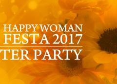 HAPPY WOMAN FESTA 2017