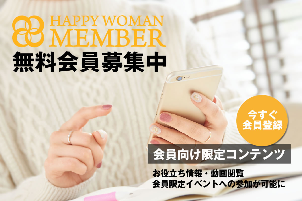 HAPPW WOMAN