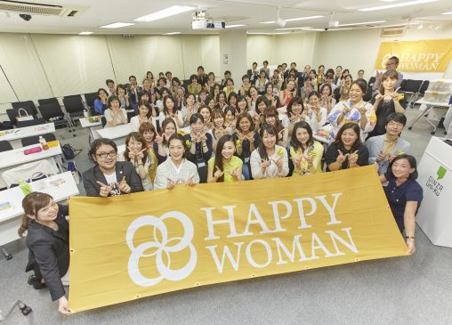 HAPPY WOMAN 企画説明会&テーマソング共創ワークショップ