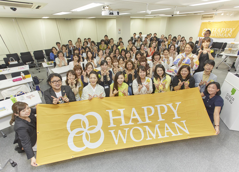 『HAPPY WOMAN 企画説明会&テーマソング共創ワークショップ』レポート
