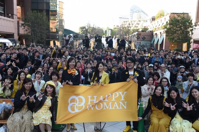 『国際女性デー|HAPPY WOMAN FESTA 2018』レポート