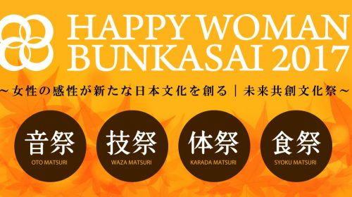 HAPPY WOMAN BUNKASAI