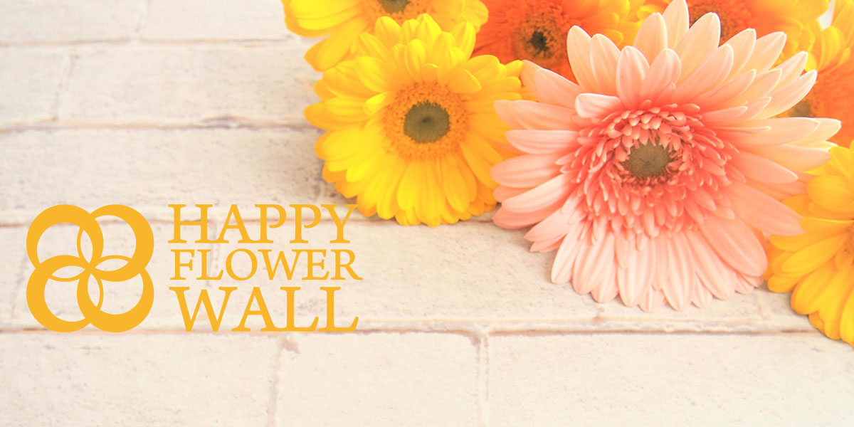 HAPPY FLOWER WALL