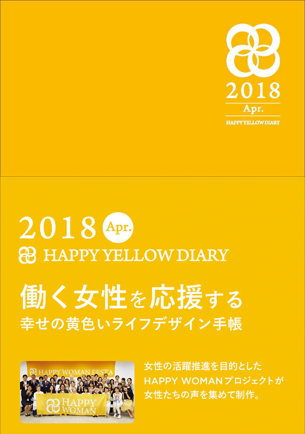 HAPPY YELLOW DAIRY