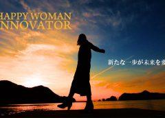 HAPPY WOMAN INNOVATOR