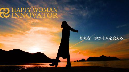 HAPPY WOMAN INNOVATOR