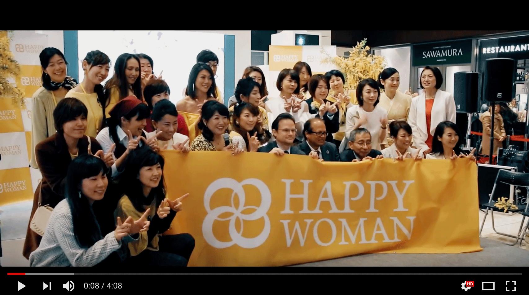 国際女性デー|HAPPY WOMAN FESTA AICHI 2018