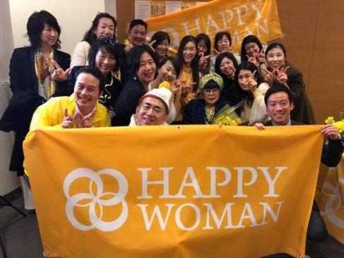 HAPPY WOMAN FESTA OSAKA 2018