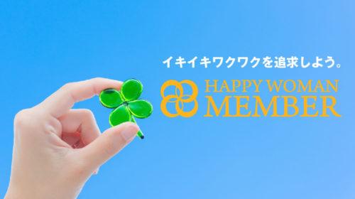 regular_member_year