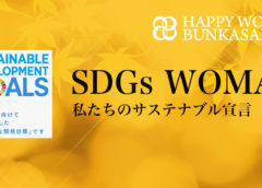 SDGs WOMAN