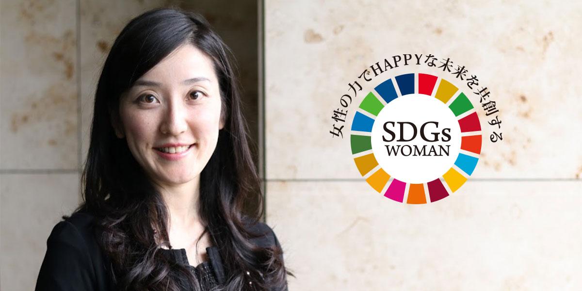 【インタビュー】原  琴乃氏|外務省|SDGs WOMAN