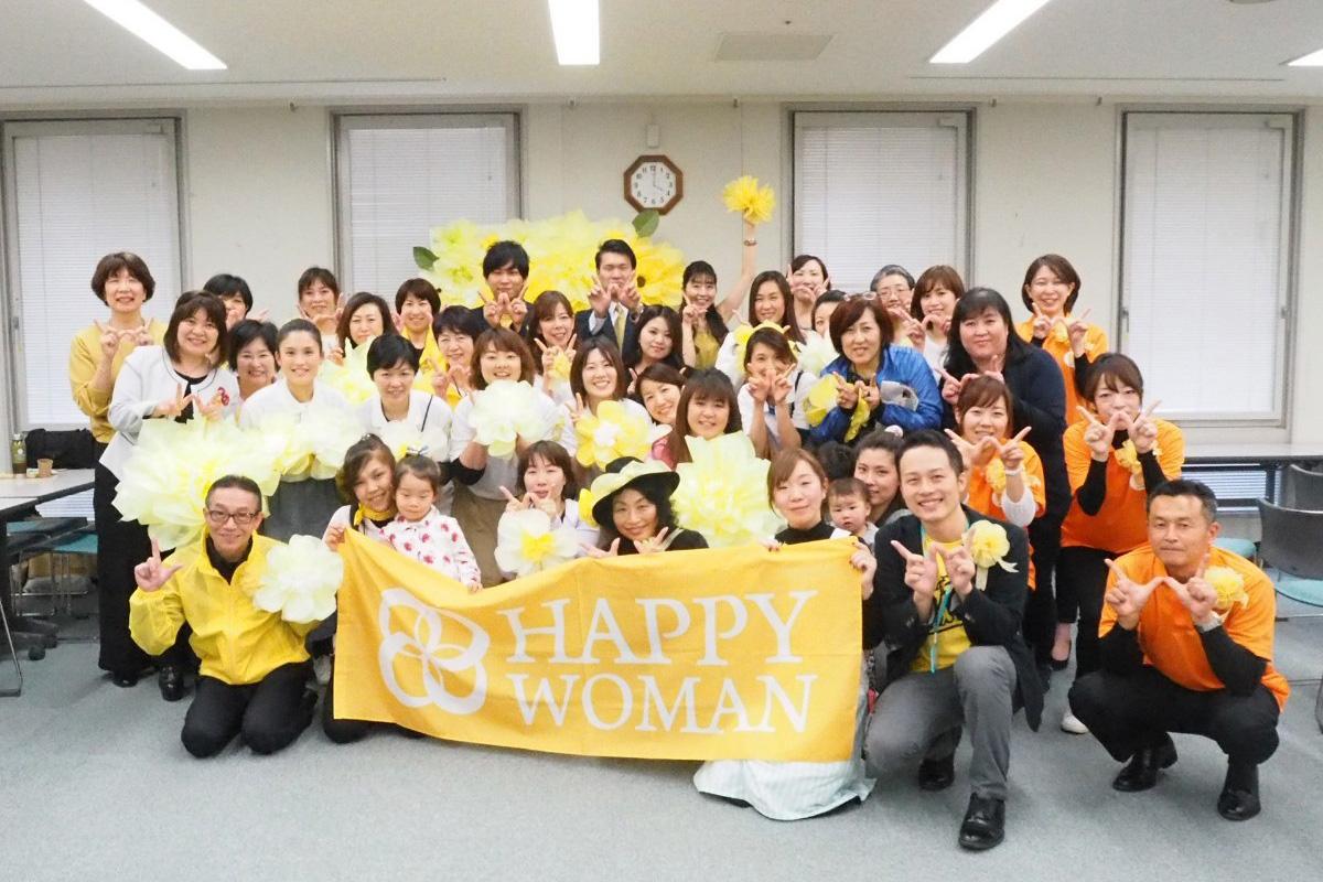 【開催レポート】クレオ大阪|HAPPY WOMAN FESTA OSAKA 2019