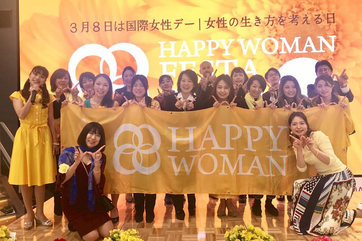 【開催レポート】福島初開催!|HAPPY WOMAN FESTA FUKUSHIMA 2019