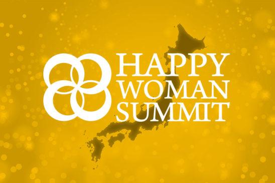 HAPPY WOMAN SUMMIT