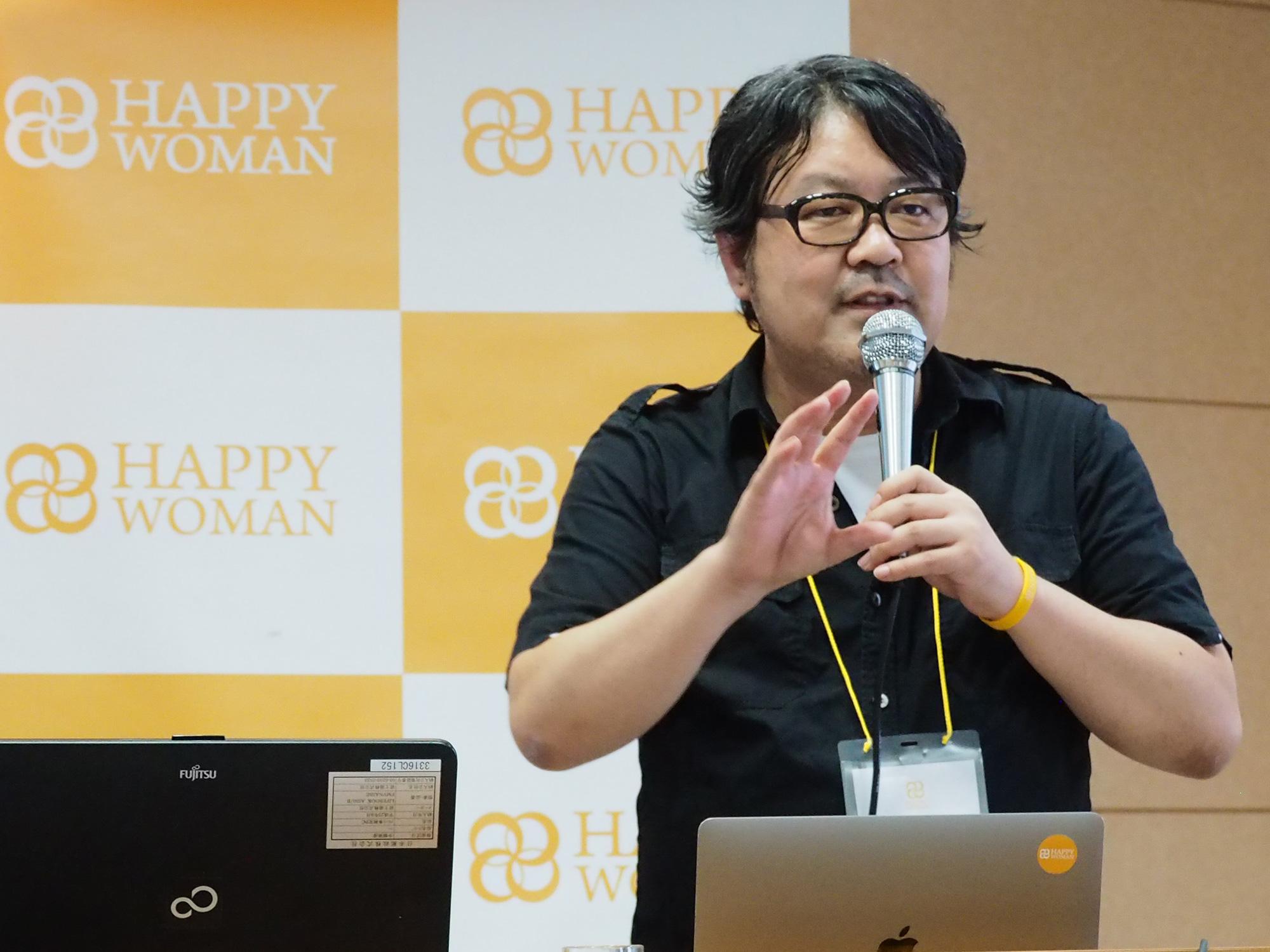 HAPPY WOMAN代表小川孔一