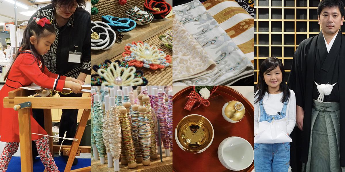 HAPPY WOMAN BUNKASAI 2019|ママキッズ文化祭 開催レポート