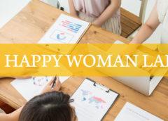 HAPPY WOMAN LABO