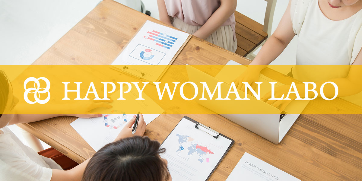 HAPPY WOMAN LABO