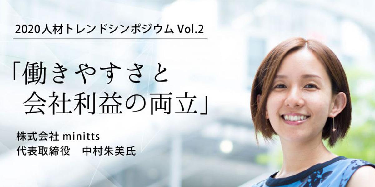 【大阪府】第2回 企業まるごと大相談会|OSAKAしごとフィールド