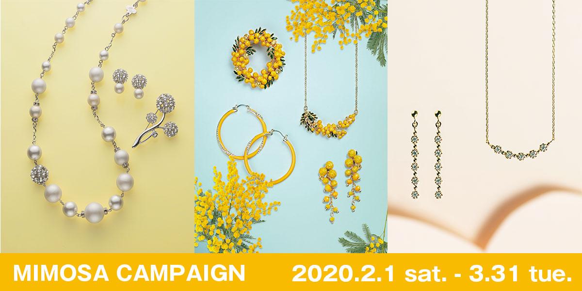 【国際女性デー2020】ヴァンドーム青山:MIMOSA CAMPAIGN開催|HAPPY WOMAN基金に寄付