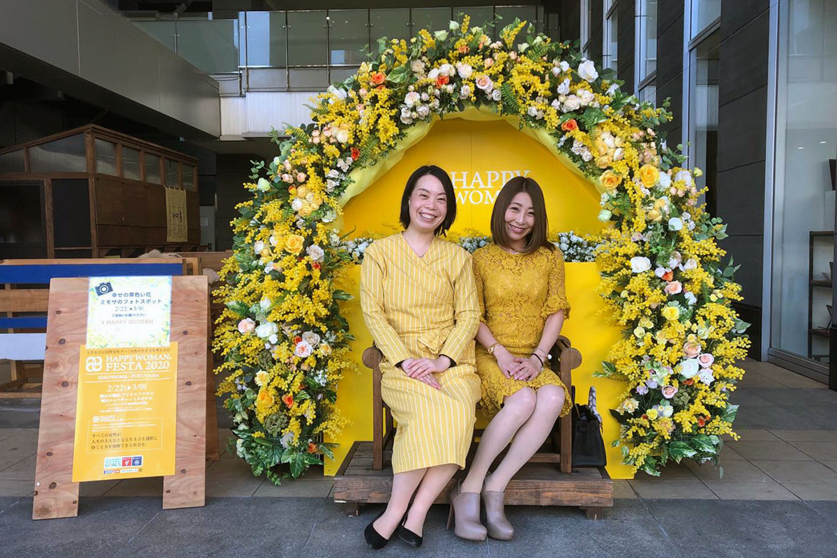 国際女性デー|HAPPY WOMAN FESTA HIROSHIMA 2020|福山