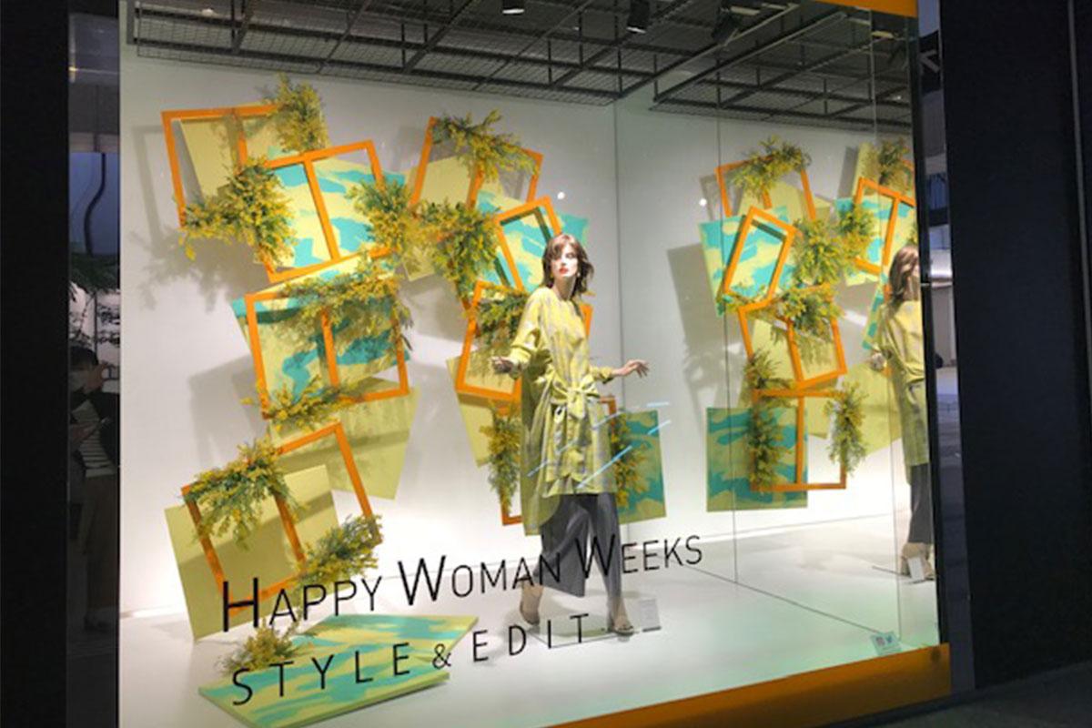 国際女性デー|HAPPY WOMAN FESTA SHINJUKU 2020|高島屋新宿店