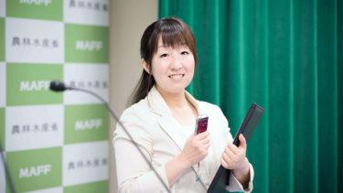 【インタビュー】松本 純子氏|農林水産省|大臣官房広報室