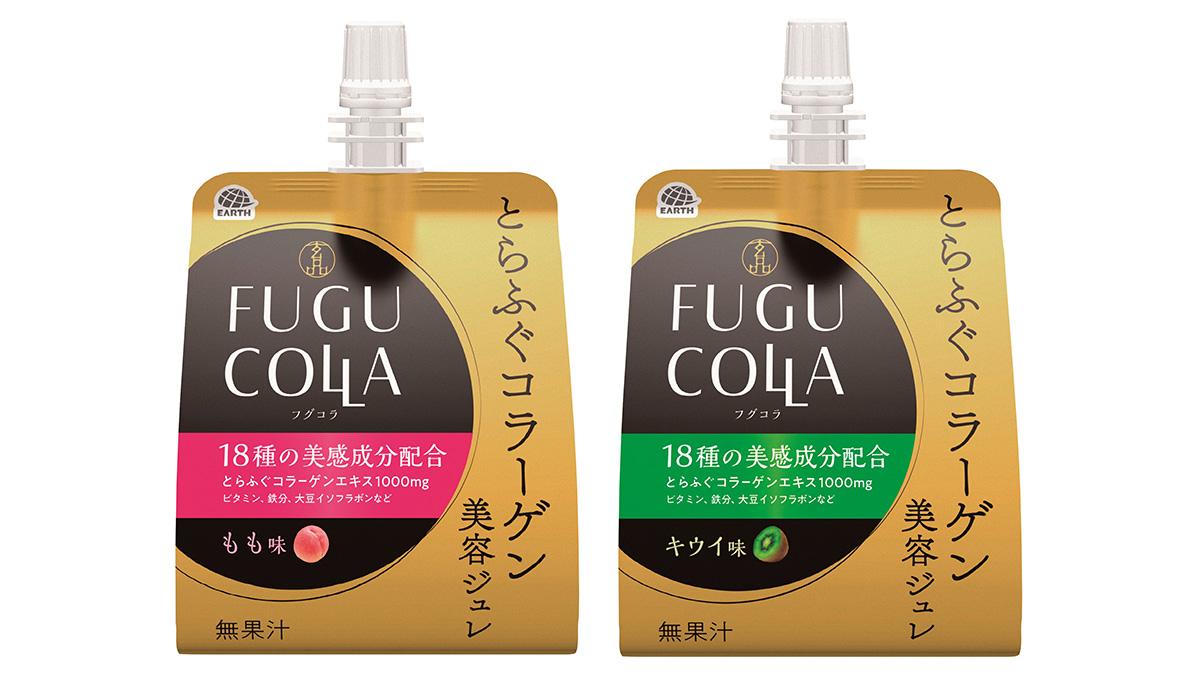 【国際女性デー】HAPPY YELLOWキャンペーン|アース製薬 とらふぐコラーゲン 美容ジュレ もも味・キウイ味 2種セット