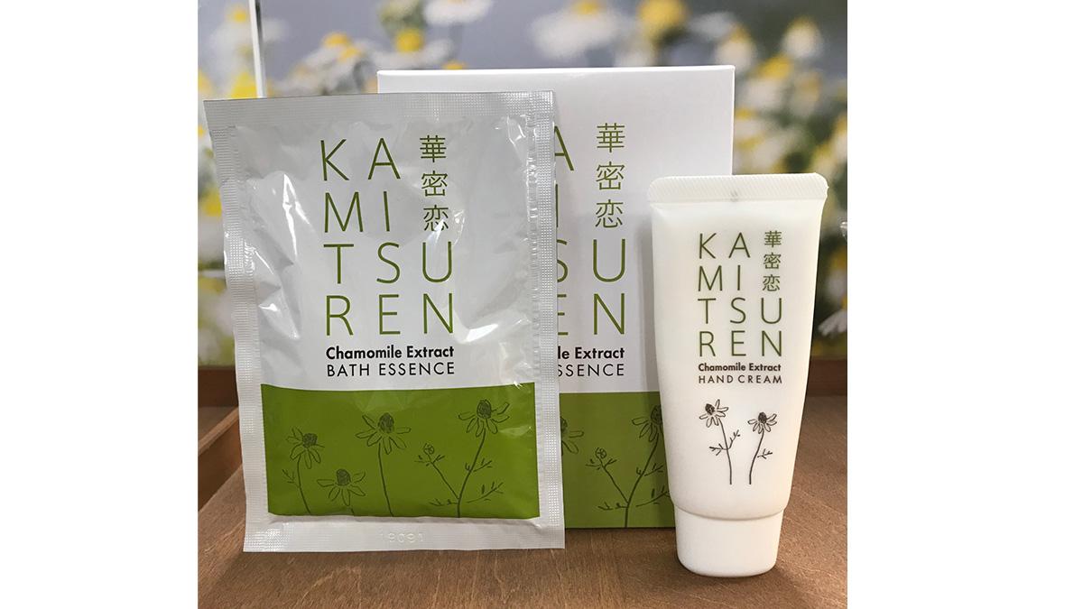 【国際女性デー】HAPPY YELLOWキャンペーン|華密恋 入浴剤5包+ハンドクリームセットをプレゼント
