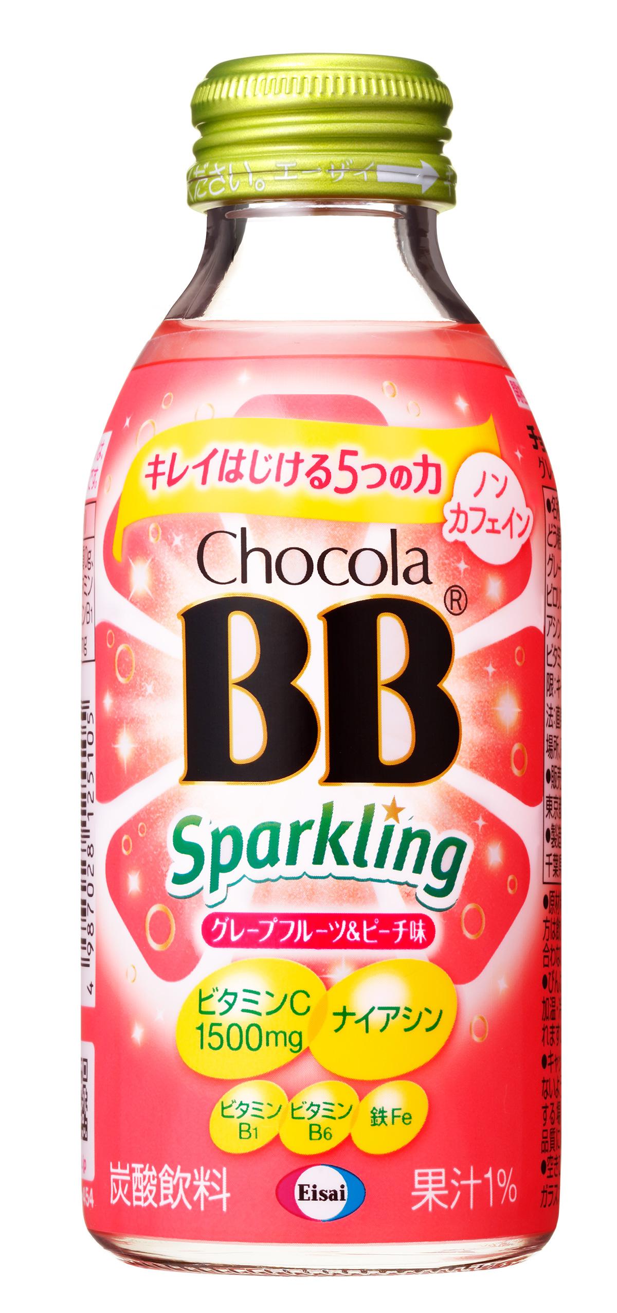 チョコラ bb キャンペーン 「チョコラBB(R) Feチャージ」、5月15日(月)リニューアル新発売