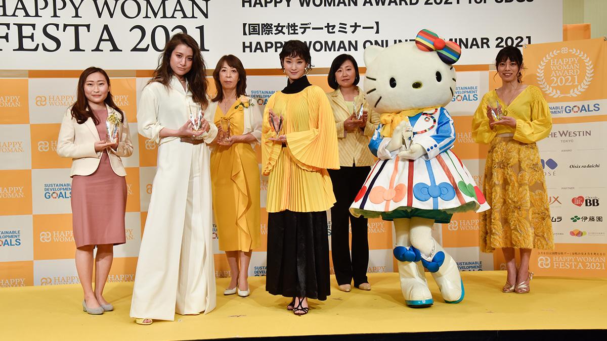 国際女性デー HAPPY WOMAN FESTA 2021