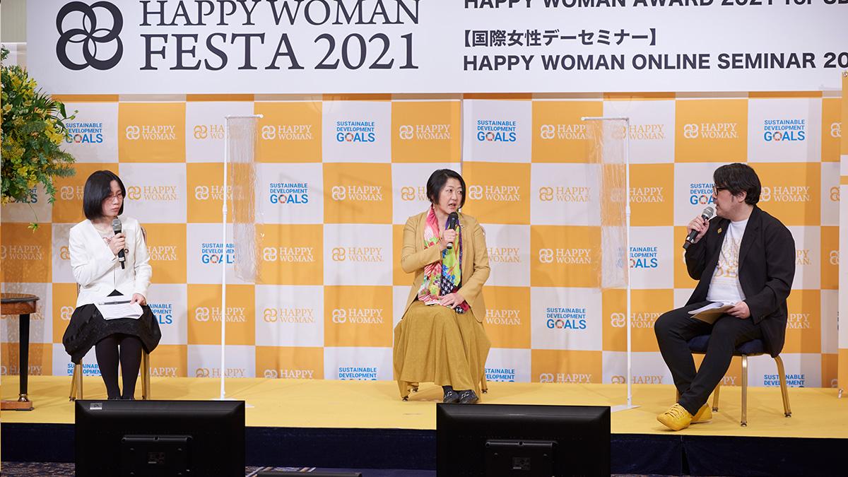 SDGsにおけるジェンダー平等の重要性