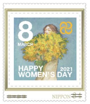 国際女性デー切手2021
