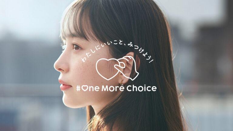 onemorechoice