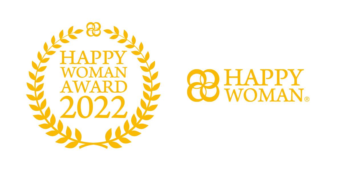 国際女性デー表彰式 HAPPY WOMAN AWARD 2022 for SDGs