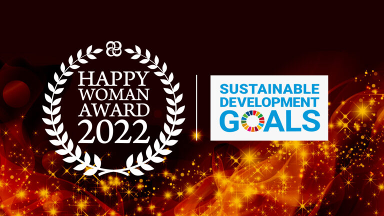 国際女性デー表彰式|HAPPY WOMAN AWARD 2022 for SDGs